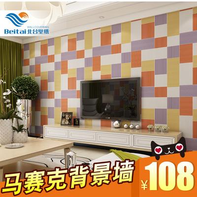 北台 3D立体时尚个性壁纸 无纺布电视背景墙客厅小清新马赛克墙纸