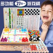 飞行棋多功能桌游木制棋类五子棋学生儿童跳棋蛇棋棋类益智玩具