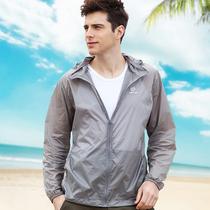 夏季新款户外防晒服皮肤衣外套夹克男多色透气轻薄运动风衣登山衣