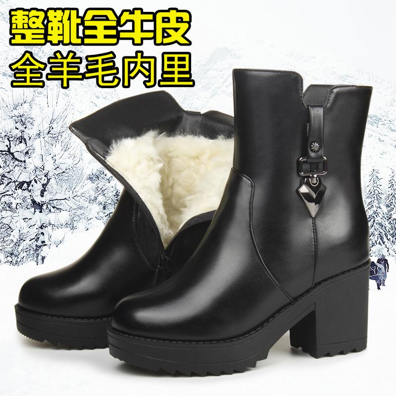 牛皮羊毛短靴