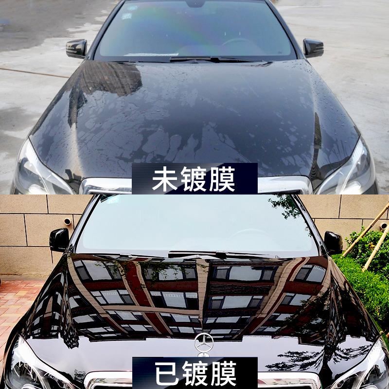 汽车镀晶套装车漆正品全车镀金封釉车辆膜渡晶车身纳米水晶镀膜剂