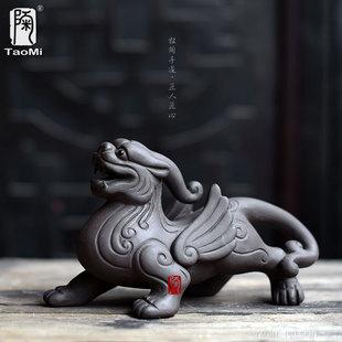 陶迷 茶宠貔貅茶宠招财进宝摆件茶道茶具配件雕刻紫砂工艺品茶道