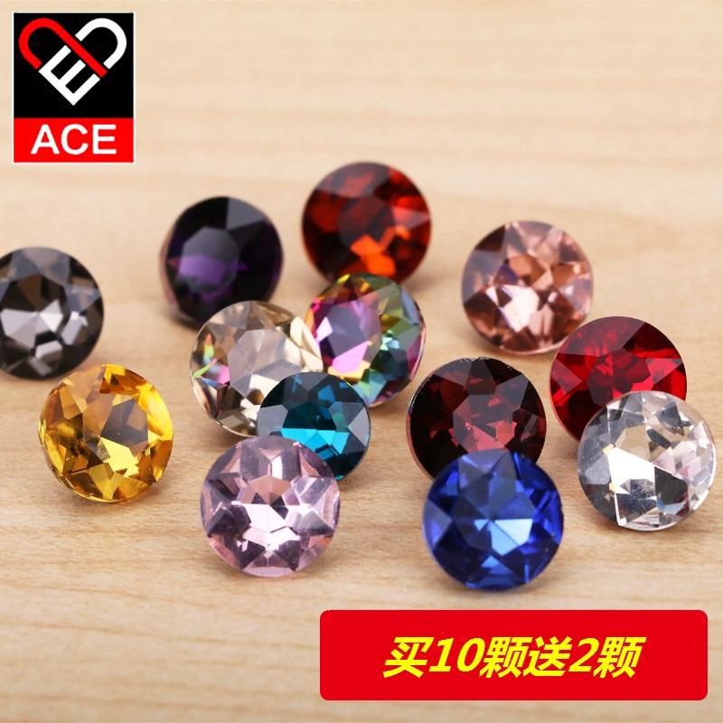 水晶钻石扣子 纽扣