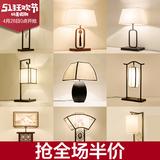 Напольные лампы Артикул 527095977445
