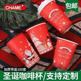 红色圣诞节新年咖啡纸杯带盖一次性网红奶茶纸杯外卖热饮杯可定制
