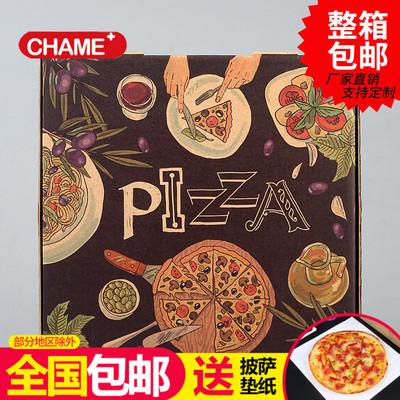定制九寸披萨盒6/7/8/9/10/12披萨打包盒pizza比萨盒包装盒子logo