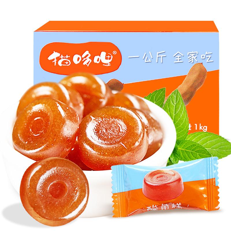 1000g云南特产猫哆哩酸角糕 好吃的孕妇食品小零食小吃整箱礼盒装