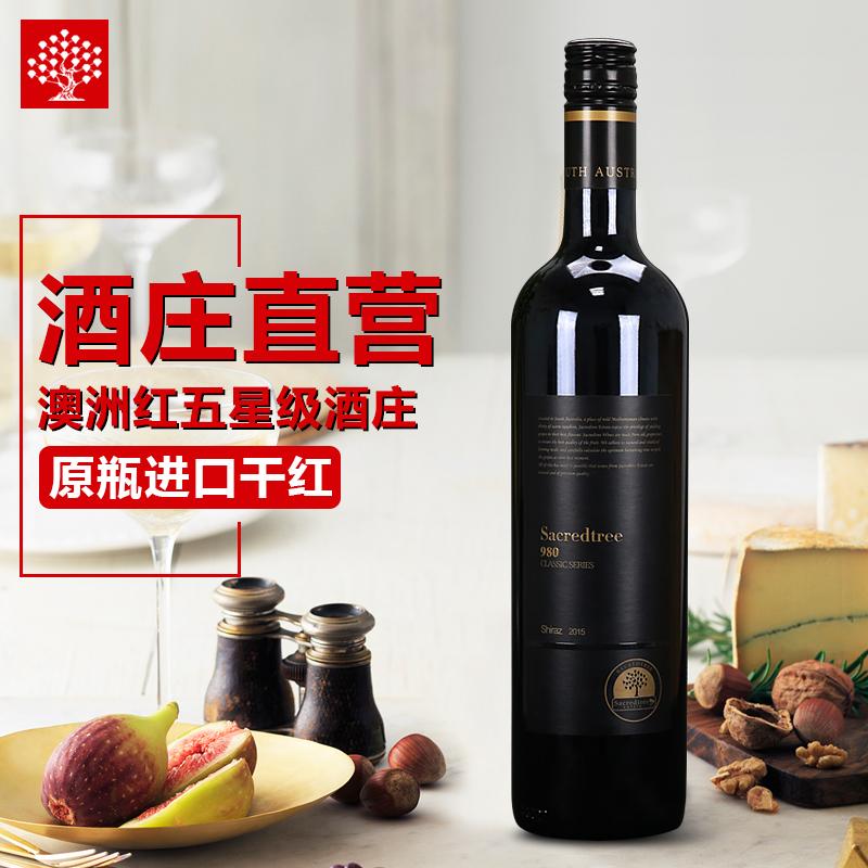 宝石树葡萄酒