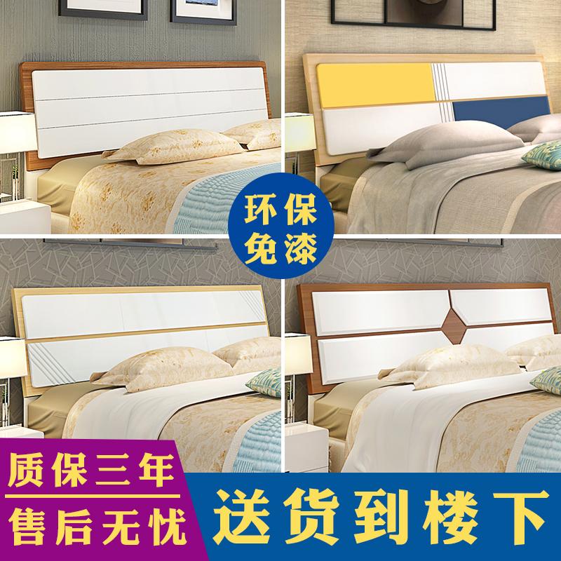 床头板床头靠背