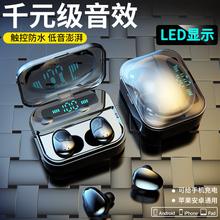 Bluetooth-гарнитура фото