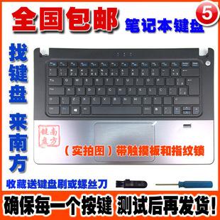 更换戴尔DELL V5460 C壳带键盘 V5480 5439 5460 V5470 Vostro