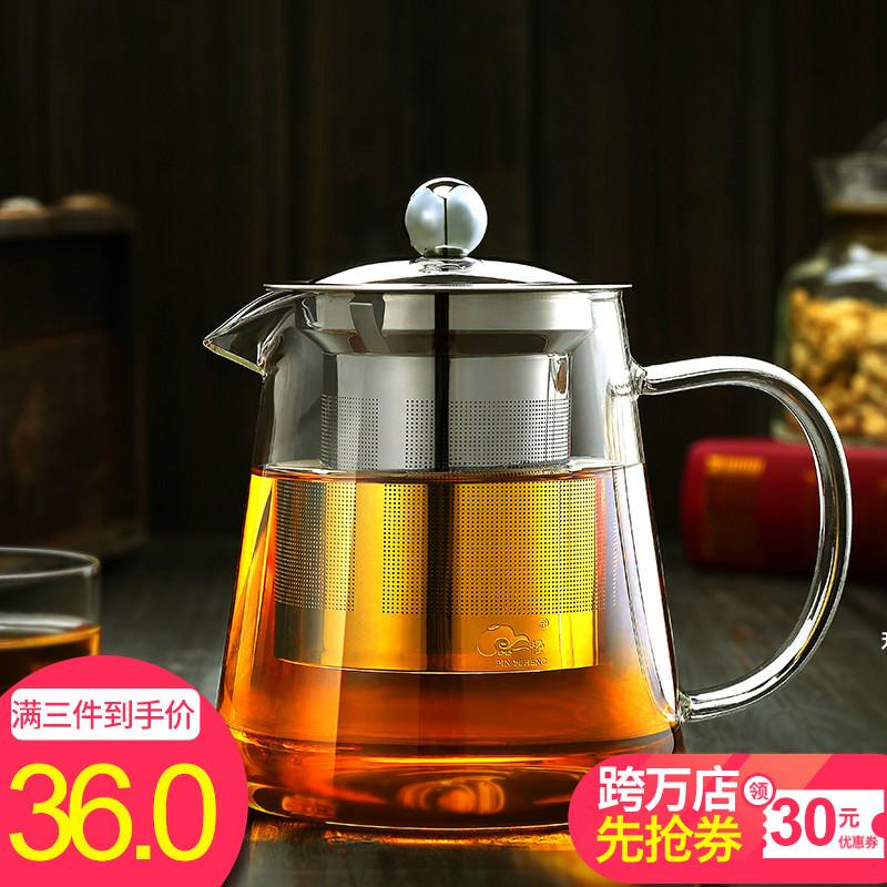 煮普洱茶具