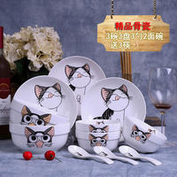 Private house cat 1 to 10 people dish set creative cute cartoon tableware household rice bowl dish gift gift box
