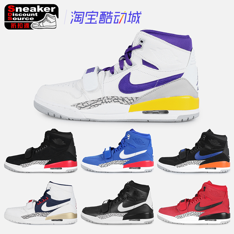 『SDS』AIR JORDAN LEGACY 312 aj1休闲款篮球鞋 AV3922 AT4040