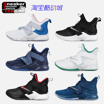 『SDS』NIKE LEBRON SOLDIER XII 战士士兵12 AO4055/AO4054