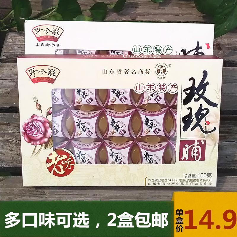老味山东济南特产软糖野风酥玫瑰脯阿胶脯红枣脯系列160g盒装零食