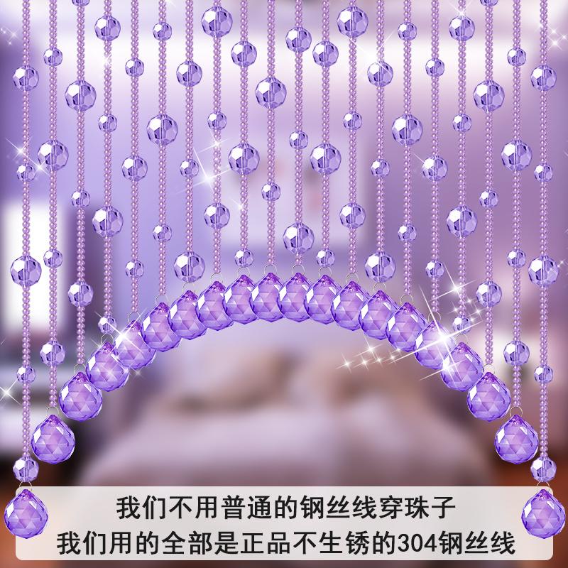 珠帘隔断帘水晶帘子客厅玄关卧室成品窗帘装饰过道风水免打孔门帘