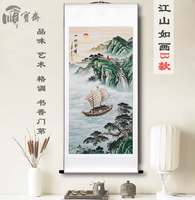 Chinese painting, landscape painting, calligraphy and painting, Feng Shui, mountain painting, lucky, Feng Shui, living room, decorative painting, Zhongtang painting scroll