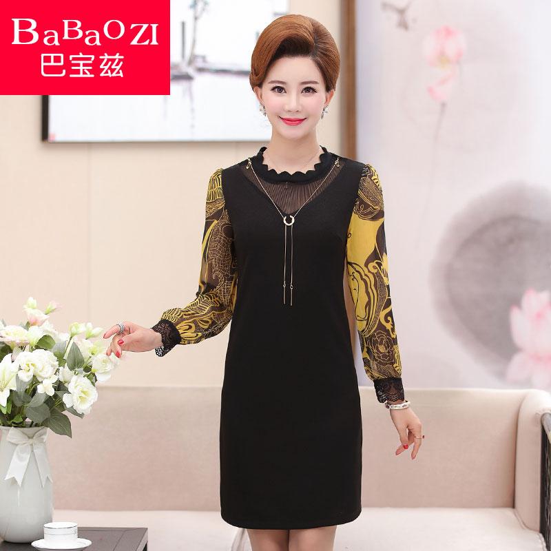 巴宝兹中老年女装秋季新款裙子40-50岁中年妈妈装秋装长袖连衣裙
