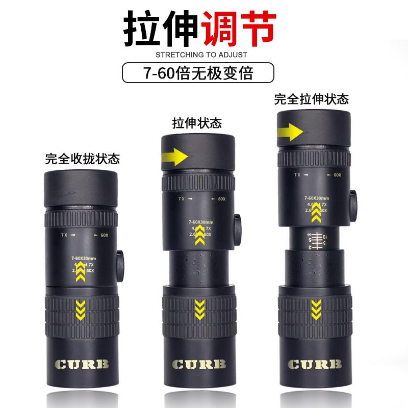 7倍-20倍变倍望远镜非红外夜视高倍高清演唱会手机拍照单筒望眼镜