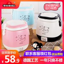 JX4 3人多功能小型家用宿舍学生迷你电饭锅正品 欧之宝小电饭煲1