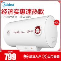 新品电热水器