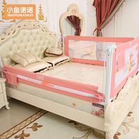 婴儿睡觉床防护栏