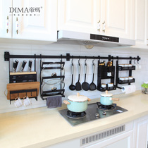Di-hole free-punching kitchen rack wall-mounted kitchenware pendant shelf knife holder seasoning Rack supplies Storage Rack