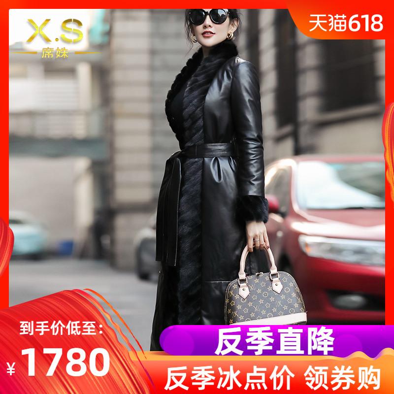席姝XS18D88-18皮草