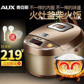 AUX/奥克斯 YA-40E 4L电饭煲智能家用电饭锅小型正品2-3-4-5-6人