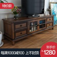 美式实木电视柜组合简约客厅视听柜地柜茶几组合墙储物柜电视机柜