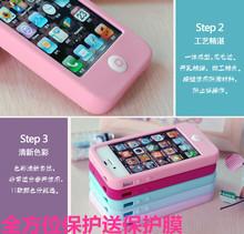 苹果4s手机壳保护套4s聪明豆硅胶套 i4/5s粉软防摔壳潮女情侣款