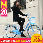 魅幻女式自行车通勤城市复古淑女学生车成人休闲轻便淑女代步单车