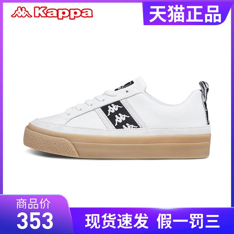 Kappa卡帕串标情侣男女款运动板鞋小白鞋2019秋冬新品|K09Y5CC31