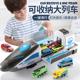 火车小汽车儿童玩具车高铁模型男孩2-3-4-5周岁1宝宝益智小孩男童