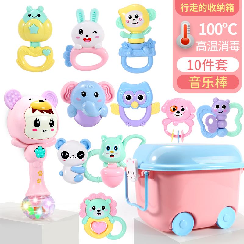 婴儿童玩具可咬水煮牙胶手摇铃益智男孩宝宝0-1岁3-6-12个月5女孩