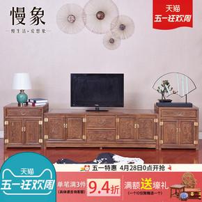 鸡翅木家具 卧室客厅红木雕花电视柜组合中式实木仿古落地柜简约
