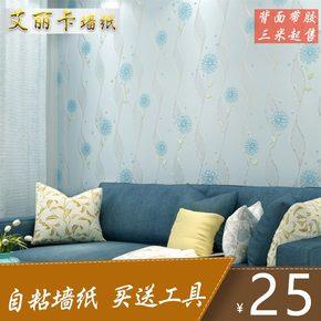 韩式田园自粘墙贴温馨卧室壁纸贴纸美式粉色女孩墙纸儿童房宿舍