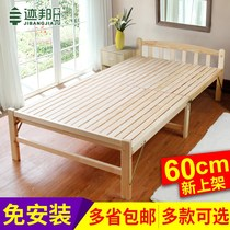 加厚硬板护腰床垫排骨架可定制1.2米单双人1.5M1.8全实木杉木床板