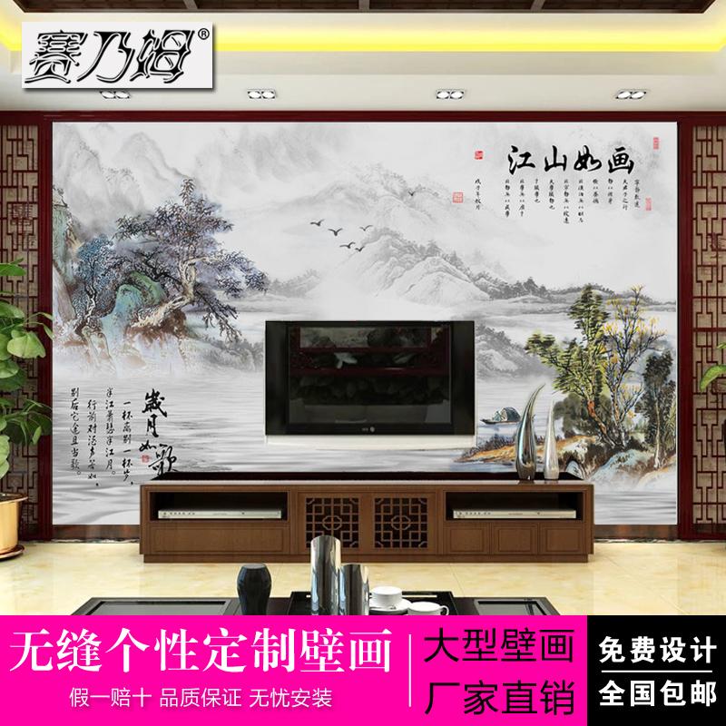 电视背景墙江山如画