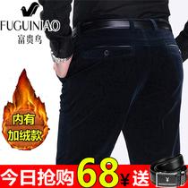 动漫裤子五分裤男生花纹夏季男潮中动漫彩色清新多色男士短裤学生