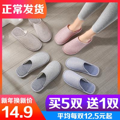 秋冬季棉拖鞋包跟厚底情侣家居防滑保暖居家男女地板拖鞋冬天加厚