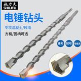 施力夫方柄电锤钻头两坑两槽冲击钻头混凝土水泥墙打孔钻头500长