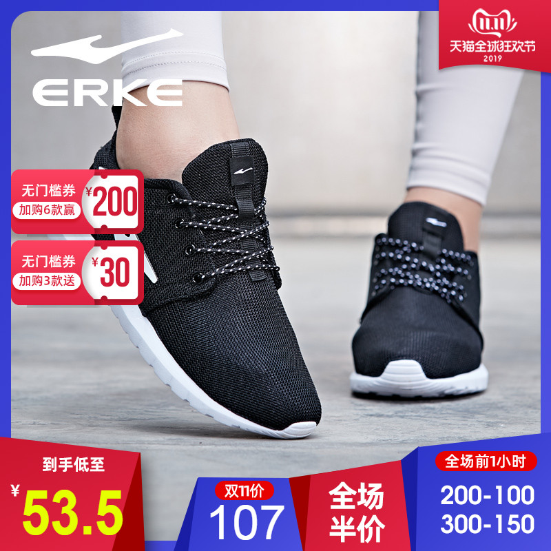 鸿星尔克运动鞋女鞋秋冬网面透气综训鞋女子跑鞋耐磨减震跑步鞋女