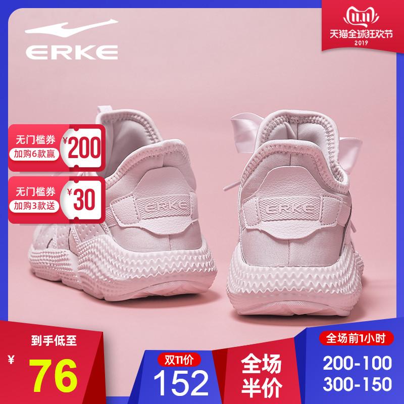 鸿星尔克运动鞋女秋冬新款鞋子网面女鞋跑步鞋透气休闲鞋轻便跑鞋