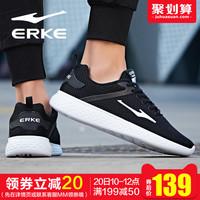 鸿星尔克男鞋综训鞋2018夏季新品男子运动综训鞋休闲运动慢跑鞋