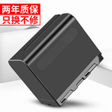 Fengbiao camera battery NPF970 lithium battery 6600 millian nanguan shenniu yongnuo LED camera lamp battery