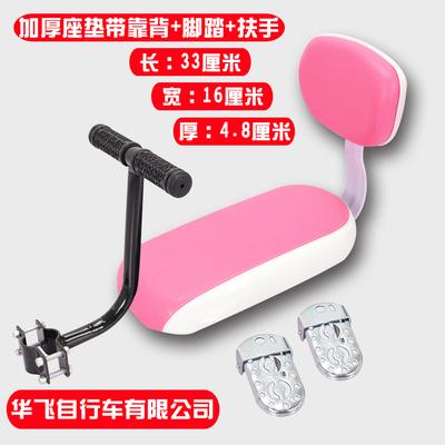 儿童座椅自行车后坐垫山地车单车电动车后座带靠背小孩扶手座椅垫新款推荐