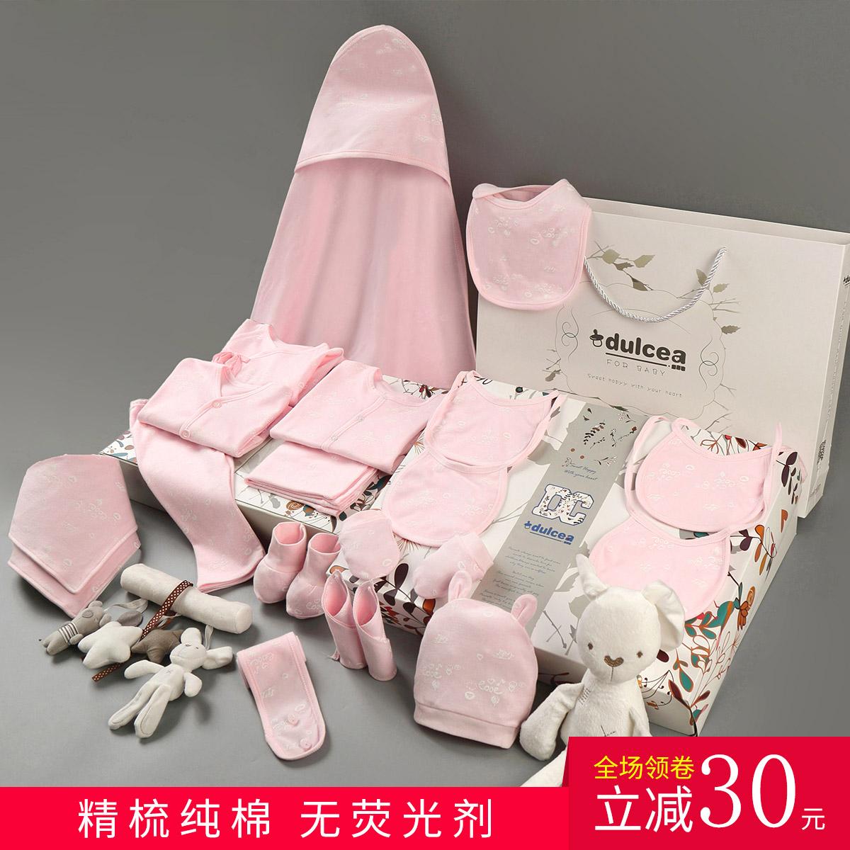 婴儿纯棉礼盒套装1元优惠券