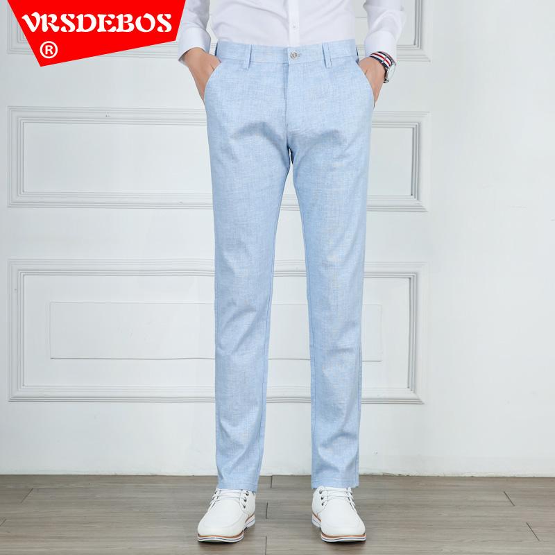 淡色修身长裤男裤